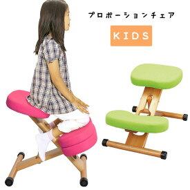 クッション付きプロポーションチェアー キッズ 姿勢が良くなるイス いす 姿勢が良くなる椅子の決定版! 椅子 子供用 キッズ チェア プロポーションチェア チェアー 子供 イス 姿勢 パソコンチェア 学習イス インテリア おしゃれ アジアン 和モダン カフェ風 北欧 オシャレ