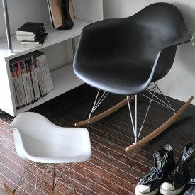 イームズアームシェアチェア イームズ 和モダン 鉄足ナチュラル 北欧シェルチェア チェア ロッキング ミッドセンチュリー デスクチェア ダイニングチェア 肘付きシンプル パソコンチェア イス ナチュラル椅子 スツール ジェネリック家具 ジェネリック デザイナーズ おしゃれ