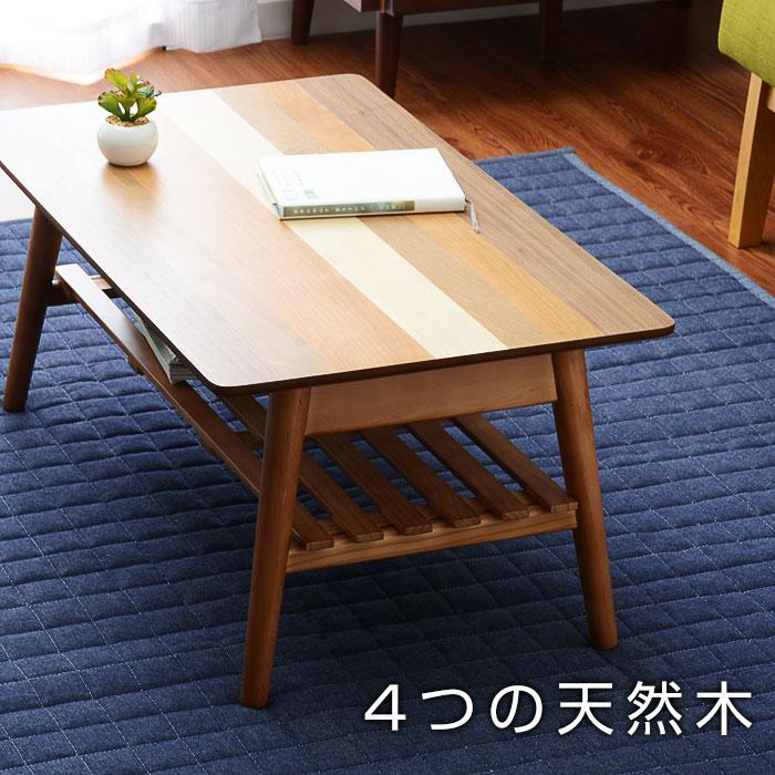 折りたたみ コーヒーテーブル テーブル 北欧 ローテーブル リビングテーブル 折りたたみテーブル 折り畳み 天然木 木製 ウォールナット センターテーブル ナイトテーブル インテリア 机 おしゃれ モダン シンプル ナチュラル デザイン 家具 ミッドセンチュリー