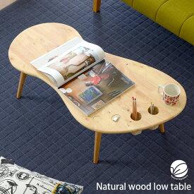 センターテーブル FOOT 木製ローテーブル 高さ33cm 収納 小物入れ付き 座卓 ソファーテーブル コーヒーテーブル カフェテーブル リビングテーブル 天然木製 ちゃぶ台 子ども用テーブル 子供部屋 塩系 カフェ風 北欧 アジアン ミッドセンチュリー ブルックリン ケース 一人