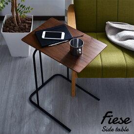 サイドテーブル 北欧 テーブル ベッドサイドテーブル ベッドテーブル ナイトテーブル 木製 スチール ヴィンテージ おしゃれ モダン カフェ風 ローテーブル ソファ アジアン カントリー ウォールナット アンティーク ミニテーブル 高さ60cm ソファー リビングテーブル