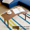 パソコン作業が楽なL字ローテーブル 継ぎ脚付き 木製 L字型テーブル ソファテーブル コーヒーテーブル pcテーブルロー…