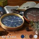 ●クーポン対象●時間合わせ不要 電波 壁掛け時計 掛け時計 電波時計 掛時計 時計 おしゃれ 北欧 壁掛け 木製 かけ時…