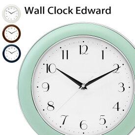 壁掛け時計 掛け時計 掛時計 時計 おしゃれ デザイン 北欧 エドワード 壁掛け かけ時計 シンプル かわいい メンズ レディース ユニセックス インテリア カラー アナログ クロック 雑貨 ガラス きれいめ 男前 西海岸 スタイリッシュ モダン 白 静か ケース オシャレ 人気