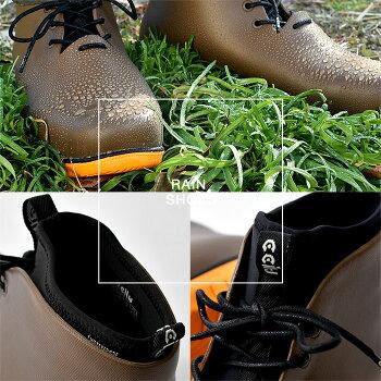 チルCCILUカジュアルシューズシューズメンズレインシューズレインブーツブーツ防水スニーカー靴くつおしゃれ雨靴アウトドア街歩きやすい疲れにくい滑りにくい抗菌防臭防寒軽量軽いペアシューズお揃いショートブーツシンプルハイカット