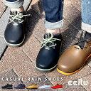チル CCILU カジュアルシューズ シューズ レインシューズ レインブーツ ブーツ スニーカー レディース 靴 くつ レディース おしゃれ 雨靴 防水 アウトドア 街 歩きやすい 疲れにくい 抗菌