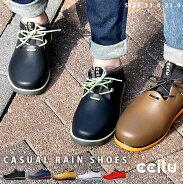 チルCCILUカジュアルシューズシューズレインシューズレインブーツブーツスニーカーレディース靴くつレディースおしゃれ雨靴防水アウトドア街歩きやすい疲れにくい抗菌防臭防寒軽量軽いペアシューズお揃いショートブーツシンプルローカット