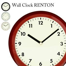 壁掛け時計 掛け時計 掛時計 時計 レトロ おしゃれ デザイン アメリカン レントン 壁掛け かけ時計 北欧 シンプル かわいい メンズ レディース ユニセックス インテリア アンティーク アナログ クロック 雑貨 スチール ガラス きれいめ 男前 西海岸 ケース テレワーク