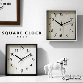 掛時計 北欧 おしゃれ 静音 四角 音がしない 見やすい 秒針 壁掛け時計 掛け時計 かけ時計 時計 とけい メンズ レディース 子供 かわいい シンプル スイープムーブメント シック モダン スクエア スイープ アナログ ウォールクロック 黒 白