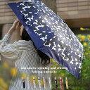 ◆クーポン対象◆折りたたみ傘 軽い 軽量 ジャンプ傘 レディース コンパクト ワンタッチ 折り畳み傘 ケース付き かわいい おしゃれ 丈夫 グラスファイバー 雨傘 花柄 フラワー ストライプ ボーダー