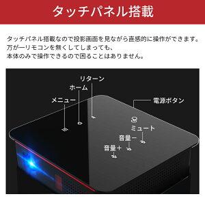【送料無料】FunLogyプロジェクターFUNGAME プロジェクタープロジェクタ小型プロジェクターモバイルスマホ1000ルーメンブラックHDMI対応高画質DLPiphoneアイフォンiOS11軽量コンパクトUSBホームシアター