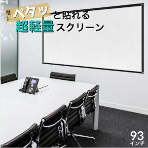 スクリーンプロジェクターホームシアター40インチ【FunLogyスタンディングスクリーン】
