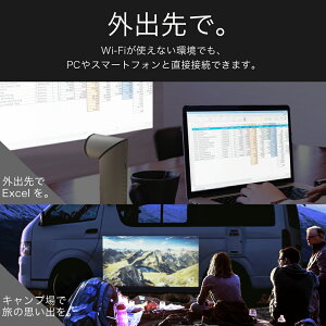 【送料無料あす楽】FunLogyモバイルプロジェクターX-02 プロジェクター小型小型プロジェクターモバイルスマホ1000ルーメン最新HDMI対応高画質DLPiphoneアイフォンiOS11軽量コンパクト高音質USB結婚式披露宴ホームシアタービジネスオフィス