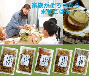 混ぜご飯 の素 ご飯のお供 お取り寄せ選べる 3種類 ( ふぐめし とりめし さけめし ほたてめし しじみめし )ギフト
