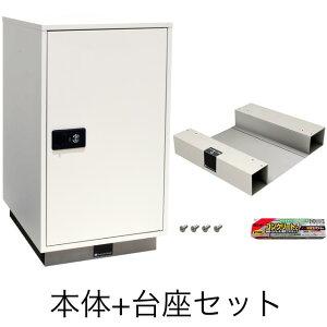 丸三タカギ 宅配ボックス 戸建用 120サイズも受取可能な大容量サイズ タクティーボ+台座セット TAKU-L-SET 右開き用