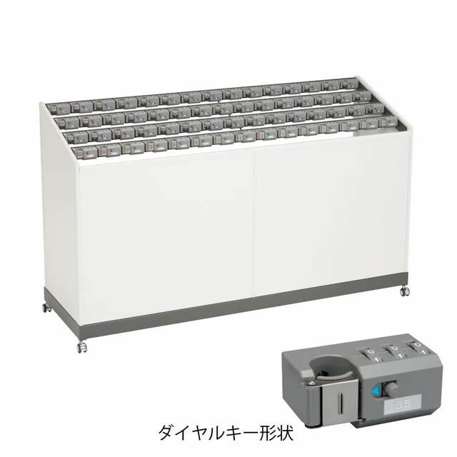 ミヅシマ工業 レインスタンドPC 60本立 PC-60D 231-0250