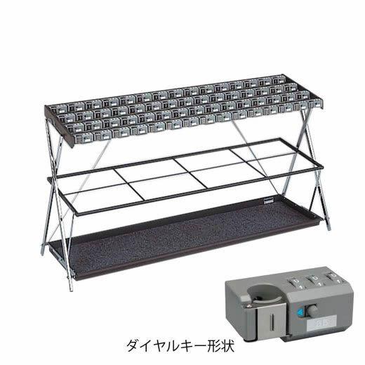 ミヅシマ工業 鍵付折り畳み式傘立てXD 60本立 XD-60 231-0280