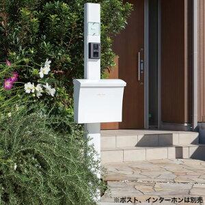 コーワソニア 郵便ポスト Luce用 機能門柱 ホワイト色 ※ポスト、インターホンは付属しておりません