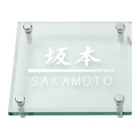 イージーオーダー 丸三タカギ 表札 ソリッドガラス SGM-525(白) 幅150mm×高さ150mm
