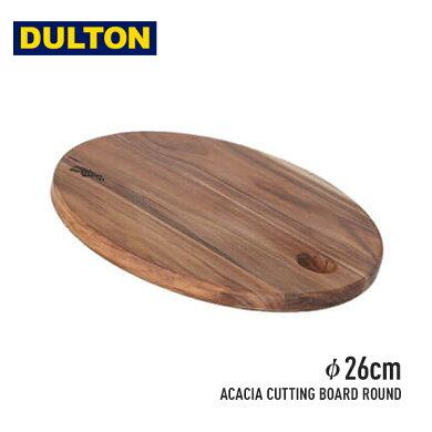Dulton/ダルトンアカシアカッティングボード(ラウンド・長方形・取っ手付き)M411-253M411-254MM5029まな板木製おしゃれ