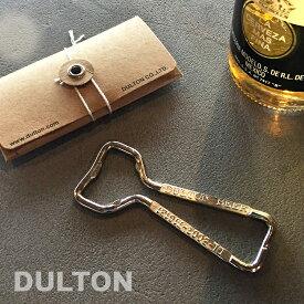 【メール便220円に変更可】Dulton/ダルトン 栓抜き クラシック ボトル オープナー S310-106