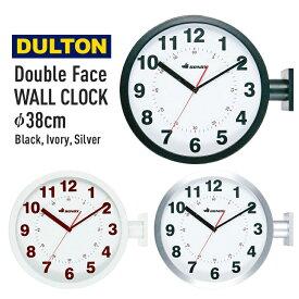 【ポイント10倍!】ダルトン 時計 ダブルフェイス ウォールクロック Lサイズ 3色 ブラック/ホワイト/シルバー 黒/白/銀 両面時計 掛け置き時計 時計 両面 壁時計 アナログ DULTON ボノックス BONOX S82429BK/SV/IV