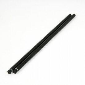 [Home ERECTA]ホームエレクター ポスト ブラック 2本 H63PB2 1600mm【エレクター以外と同時購入不可】【代引き不可】