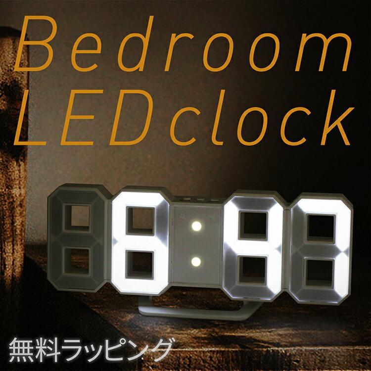 あす楽!TriClock/トリクロック 暗闇に数字が浮かぶ! スタイリッシュなLEDデジタル時計(日本ポステック)