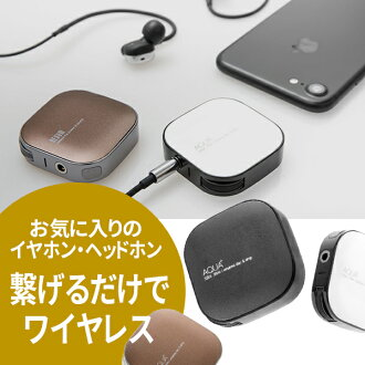 It is wireless just to tie it! For ultimate 32 bits next-generation hireso sound quality! Wireless amplifier AQUA+ (AQUAPLUS Co., Ltd.) (Japanese POS technical center)