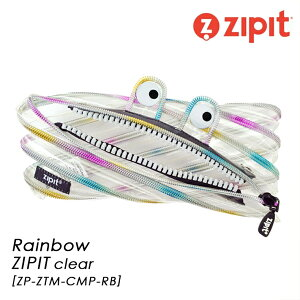 【期間限定送料無料中】ZIPIT(ジップイット) クリア モンスターペンケース 透明(レインボー)ZP-ZTM-CMP-RB ペンケース 筆箱 ポーチ ふで箱 物入れ モンスター 筆箱 面白い ジッピット