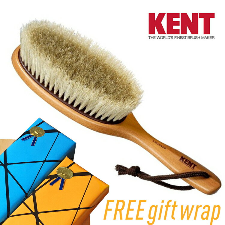 【送料無料】KENT/ケント 高級洋服ブラシ KNC-3422 静電気除去 花粉対策 正規品