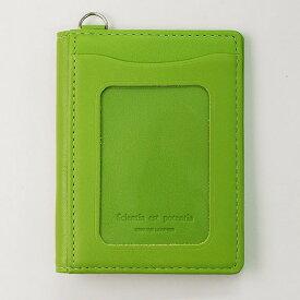 ノワールパスコインケース NSL-3202LGR ライトグリーン