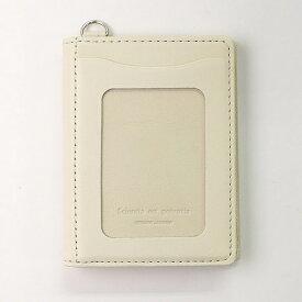 ノワールパスコインケース NSL-3202WH ホワイト