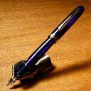 【あす楽・送料無料】プラチナ万年筆 #3776 センチュリー CENTURY PNB-10000 #51 シャルトルブルーΦ