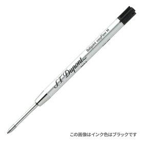 【メール便170円に変更可】S.T.Dupont/デュポン イージーフロー ボールペン芯 M ブラック 40854 正規輸入品 (800)