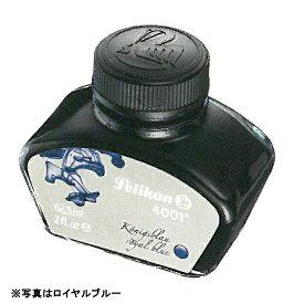 ペリカン 4001/76 ボトルインク(62.5ml) 正規輸入品(1000)