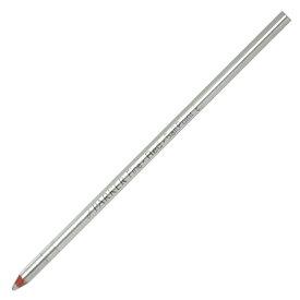 【メール便220円に変更可】パーカー ボールペン 替芯 小 レッド F S1169322 正規輸入品(250)