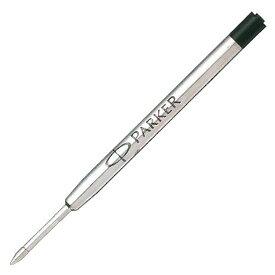 【メール便220円に変更可】パーカー クインクフロー ボールペン 替芯 レッド M S1164383 正規輸入品(800)