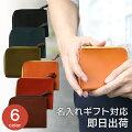 【40代女性】友人へ誕生日に!おすすめのミニ財布は?【10,000円」