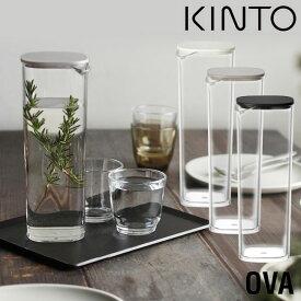 KINTO (キントー) OVA ピッチャー 冷水筒 ウォーターカラフェ (ホワイト/グレー/ブラック) 1L【ポイント10倍】