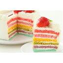 レインボーケーキ5号サイズ 誕生日ケーキ お誕生日ケーキ バースデー ケーキ ホールケーキ ホール いちご 大人 子供 …