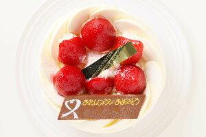 イチゴデコレーション 5号サイズ 誕生日ケーキ お誕生日ケーキ バースデー ケーキ ホールケーキ ショートケーキ イチゴケーキ デコレーション いちご フルーツ 大人 子供 お取り寄せ スイー