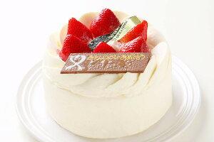 イチゴのデコレーションケーキ6号サイズ 誕生日ケーキ お誕生日ケーキ バースデー ケーキ ホールケーキ ショートケーキ イチゴケーキ デコレーション いちご フルーツ 大人 子供 お取り寄