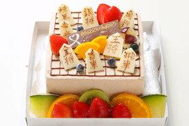 将棋盤デコレーション5号サイズ 将棋盤ケーキ 立体ケーキ 誕生日ケーキ バースデーケーキ お菓子工房アントレ