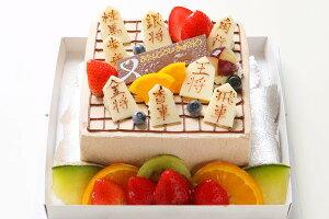 将棋盤デコレーション6号サイズ 将棋盤ケーキ 立体ケーキ 誕生日ケーキ バースデーケーキ お菓子工房アントレ