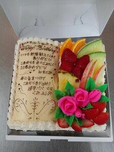 バイブルデコレーションケーキ7号サイズ 誕生日ケーキ バースデーケーキ お菓子工房アントレ