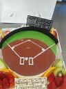 立体ケーキ6号サイズ(各種キャラクターも可)立体デコレーション キャラクターケーキ 誕生日ケーキ バースデーケー…