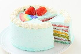 パステルブルーのレインボーケーキ5号サイズ 誕生日ケーキ お誕生日ケーキ バースデー ケーキ ホールケーキ ホール いちご 大人 子供 サプライズ レインボー 虹 色 サプライズ かわいい 可愛い おしゃれ お取り寄せ スイーツ お祝い お菓子工房アントレ