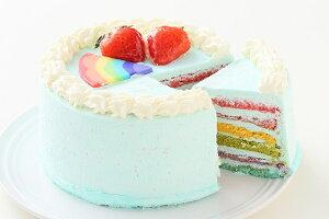 パステルブルーのレインボーケーキ5号サイズ 誕生日ケーキ お誕生日ケーキ バースデー ケーキ ホールケーキ ホール いちご 大人 子供 サプライズ レインボー 虹 色 サプライズ かわいい 可