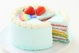パステルブルーのレインボーケーキ6号サイズ 誕生日ケーキ お誕生日ケーキ バースデー ケーキ ホールケーキ ホール いちご 大人 子供 サプライズ レインボー 虹 色 サプライズ かわいい 可愛い おしゃれ お取り寄せ スイーツ お祝い お菓子工房アントレ